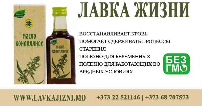 Кокаин ярославль