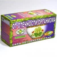 Фиточай «Cила российских трав» №21