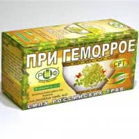 "Herbal tea ""The Power of Russian Herbs"" №33"