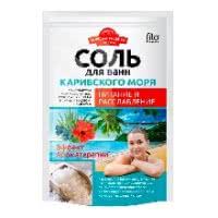 Соль карибского моря для ванн питание и расслабление