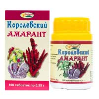 The Royal Amaranth
