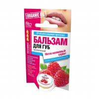 Органический бальзам для губ серии organic oil