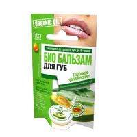 Био бальзам для губ серии organic oil