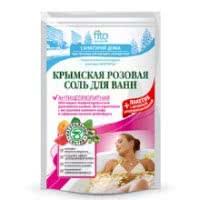 Sare de baie anti-celulita roz
