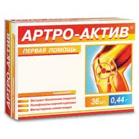 BAD Artro-Aktiv