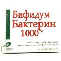 Bifidumbacterin 1000