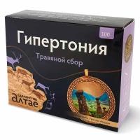 """Чай """"травяной Сбор"""" Гипертония"""