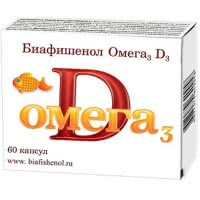 Ribii-jir-d3-omega3