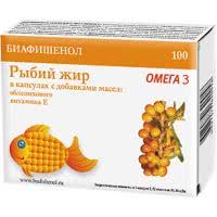 Ribii-jir-oblepihi-i-vitamin-e