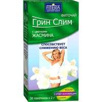 Фито Чай ГРИН СЛИМ