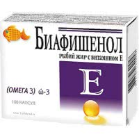 Ribii-jir-vitamin-e