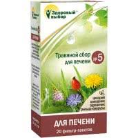 Чай здоровый выбор №5