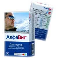 vitamini-dlea-muzcin