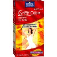 Tea SUPER SLIM