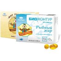 Ribii-jir-calicii-vitamin-d3