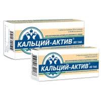 BAD Kaltsiy Aktiv