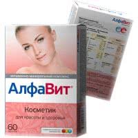 vitamini-kosmetik