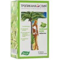 Тропикана Слим зеленый кофе