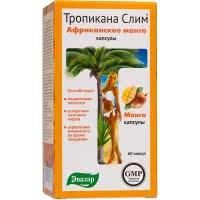 Tropicana SLIM Mango