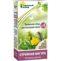 Чай здоровый выбор №4