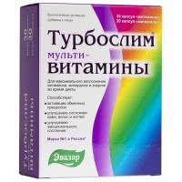 vitamini-turboslim
