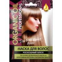 maska-dlea-volos-organic-oil-roskoshnii-blesk