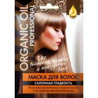 maska-dlea-volos-organic-oil-salonnaia-gladosti