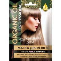 maska-dlea-volos-organic-oil-intensivnoe-pitanie