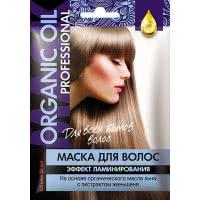 maska-dlea-volos-organic-oil-effect-laminirovania