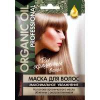 maska-dlea-volos-organic-oil-maksimalinoe-uvlajnenie