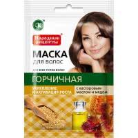 maska-dlea-volos-gorcicnaia