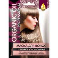 maska-dlea-volos-organic-oil-totalinoe-vostanovlenie