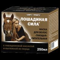 маска бальзам лошадиная