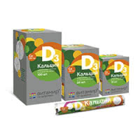 Calcium D3 VITAMIR N60 Chew Tab Orange Flavor