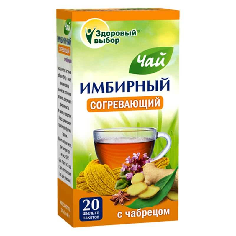имбирный чай эвалар для похудения отзывы