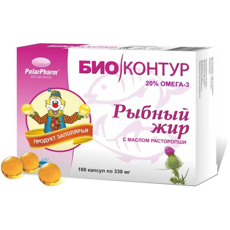 Какой самый лучший Рыбий жир?   форум Woman ru
