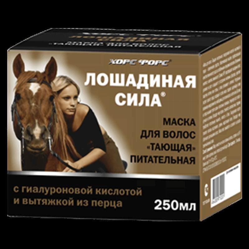 маска для волос лошадиная сила инструкция - фото 4