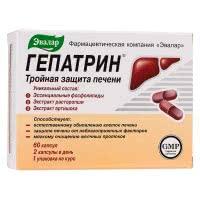 protecție hepatică triplă