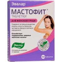 Мастофит