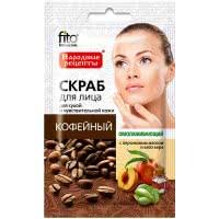 Exfoliant facial cafea
