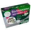 Valeriana extrage pastile. п/о 0,02г+B6 №50