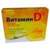 Витамин D3 500 M.E