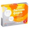 Vitamine pentru ochi Lutein Forte